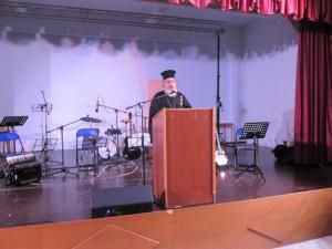 Ο Μητροπολίτης κ. Χρυσόστομος χαιρετίζει την εκδήλωση